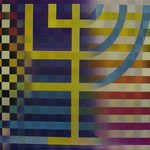 Secret Menorah - Yaacov Agam